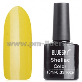 Гель-лак Shellac BlueSky, цвет: 80576 BICYCLE YELLOW