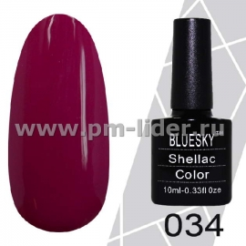 Гель-лак Shellac BlueSky (Серия М) №034