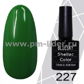 Гель-лак Shellac BlueSky (Серия М) №227