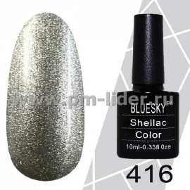 Гель-лак Shellac BlueSky (Серия М) №416