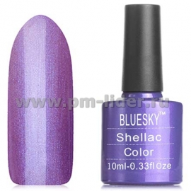 Гель-лак Shellac BlueSky, цвет: 40530/80530 PURPLE PURPLE