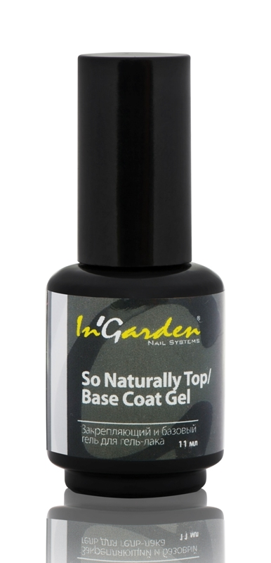 Био топ/базовое покрытие Top/base coat So naturally, 11 мл